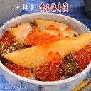 海鮮漬の中村家 黄金海寿漬 350g