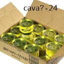 国産サバのオリーブオイル漬 サヴァ缶 1ケース24缶入 箱買い まとめ買い 備蓄 買い置き ストック