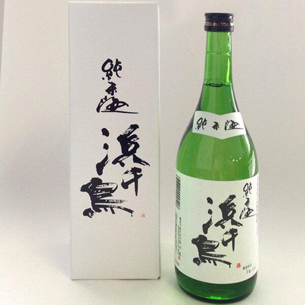 浜千鳥 純米酒 720ml