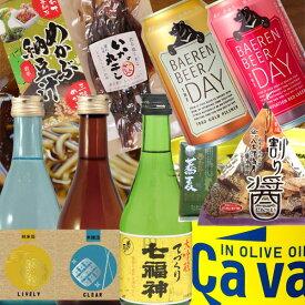 週末の呑んだくれセット 〆のお蕎麦付き 日本酒 ビール 詰合せ おつまみ付き 家飲み 晩酌 おうちのみ 飲み切り 飲み比べ
