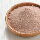 Powder black salt