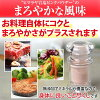 鹽食品鹽喜馬拉雅岩鹽粉紅色賣小 1 公斤期間限量版禮物用食物在喜馬拉雅鹽水稻球梅boshi 使壽司豆腐喜馬拉雅粉紅鹽鹽約 2-5 毫米