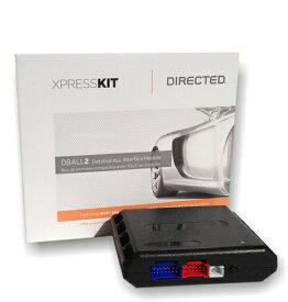 Directed DBALL2輸入車用 CAN-BUSユニットアウディBMWベンツに使用できますVIPERと組み合わせて取付が簡単になります