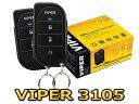 防犯効果抜群 VIPER3105V【VIPER350HVの後継機種】【VIPER3000よりも安く】【エンジンスターター無しモデル】セキュリティの初心者モデ…