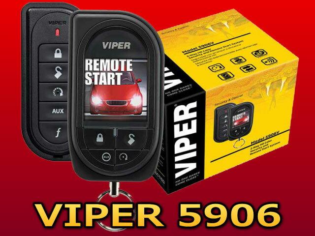 VIPER5906Vフルカラー液晶リモコンが見やすくて簡単!盗難から守るカー用品バイパー セキュリティーエンジンスターター内蔵【VIPER 5906V】