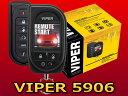 VIPER5906Vフルカラー液晶リモコンが見やすくて簡単!盗難から守るカー用品バイパー セキュリティーエンジンスターター内蔵【VIPER 590…