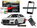 アウディ(AUDI) A6 2021年式VISIT ELA-V9ユーチューブ(YOUTUBE)アマゾンプライムのスマホ動画をカープレイ対応の車のモニターで観るテ…