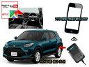トヨタ ライズ(RAIZE) A200系VISIT ELA-X1-4GBユーチューブ・アマゾンプライムのスマホ動画をカープレイ対応の車のモニターで観るテレ…