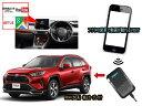 トヨタ(TOYOTA)RAV4(ラブ4)50系 2021年式VISIT ELA-X1-4GBユーチューブ・アマゾンプライムのスマホ動画をカープレイ対応の車のモニター…