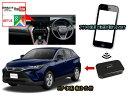 ハリアー(HARRIER)80系VISIT ELA-X1-4GBユーチューブ・アマゾンプライムのスマホ動画をカープレイ対応の車のモニターで観るテレビキャ…