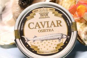 caviar ドイツ産 キャビア 高級食材 魚の卵 フレッシュオショートルキャビア100g