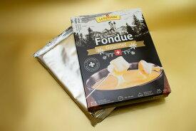 本場スイス産の極上品♪本格派チーズ フォンデュ『 スイス チーズフォンデュ』400×2個セット☆