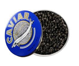 【送料無料】シベリアチョウザメ魚の卵純正キャビアcaviar ドイツ産フレッシュサイベリアンキャビア50g