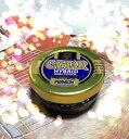 プレミアムハイブリッドキャビア50/gドイツ産/D&H社/純正キャビア/キャビア/caviar/高級食材/魚の卵