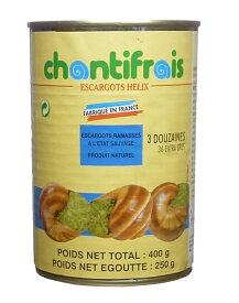 CHANTIFRAISフランス産エスカルゴEXT.Large大粒のエスカルゴ36個4号缶
