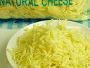 【シュレッドチーズ】【業務用】【ピザ用】ゴーダ・モッツァレラ・セルロースの3種のチーズをミックスしたシュレッドチーズ!1kg×2パック