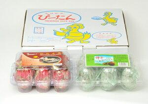 皮蛋3種類セット 青島皮蛋20個と台湾高級皮蛋6個と中国ブランド品神丹皮蛋6個 食べ比べ