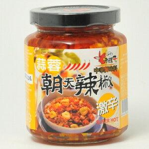 激辛!食べるラー油 台湾産ニンニク入り唐辛子240g あす楽