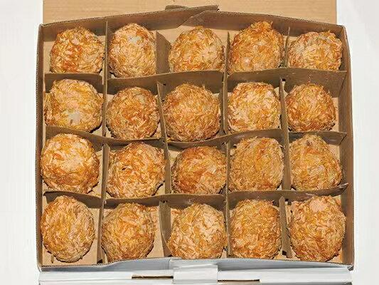 青島皮蛋20個 高級珍味 激安美味しい ピータン あす楽