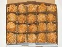 青島皮蛋20個 高級珍味 激安美味しい ピータン 送料無料