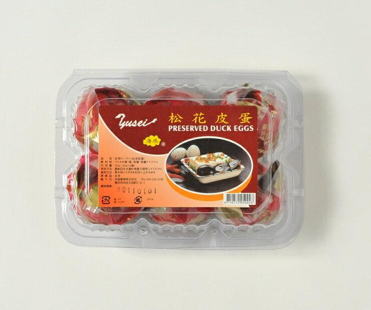 台湾最高級品ピータン18個入り、まろやかで美味しいです。簡単調理【あす楽対応_関東】【あす楽対応_東海】【あす楽対応_甲信越】【あす楽対応_北陸】