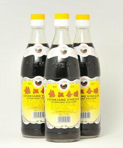 香酢 特級A 鎮江香酢550ml 3本セット アミノ酸NO1 ダイエット 元祖黒酢