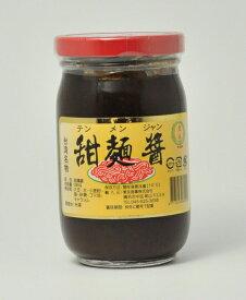 台湾産甜麺醤290g入り 旨みと甘みマッチして美味しいア甘味噌