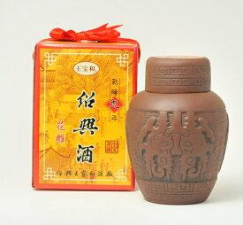 紹興酒 15年物王宝和産 1.5L ( 1500ml ) 陶器入り 誕生日お祝い プレゼント ギフト