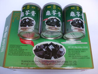 Turtle jelly 12 book set skin collagen rich!
