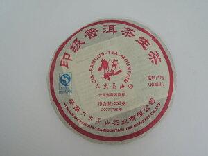 本場雲南六大茶山プーアール茶七子餅茶 生茶2007年産南糯山などの六大茶山の中の一枚 最高級品