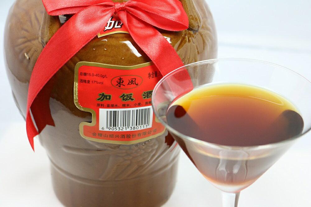 5年物 会稽山紹興酒壺入り 1800ml(1.8L) お中元 父の日 お歳暮 誕生日 お祝い プレゼント ギフト あす楽
