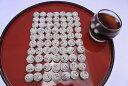 プーアル茶 極上品 本場雲南産 六大茶山産 とう茶 2012年産物3g×55個 中国茶 黒茶 熟茶 高級プーアル茶なのになんと…