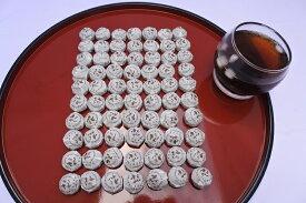プーアル茶 極上品 プーアール茶 本場雲南六大茶山産 とう茶 2012年産物3g×27個 ダイエット 茶葉 送料無料