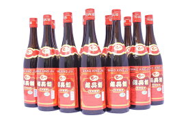 お中元 ギフト 紹興酒 5年物紹興酒640ml×12本 赤ラベル 誕生日お祝い プレゼントギフト【 あす楽 】