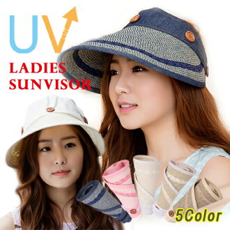 5 color UV hat bush hat child awning ultraviolet rays measures sunscreen lady's cap mobile UV cut cotton hemp cool blend hemp small face effect size adjustment possibility spring and summer