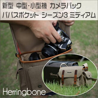 New Herringbone Papas pocket camera bag Medium size SLR mirrorless shoulder bag telephoto lens camera accessories luxury DSLR digital camera digital camera bag herringbone medium-sized machine small machine medium
