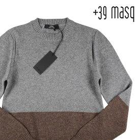 【S】 +39 masq マスク 丸首セーター メンズ 秋冬 カシミヤ混 グレー 灰色 並行輸入品 メンズファッション 男性用 ビジネス ニット 日本未入荷 ラッピング無料 送料無料