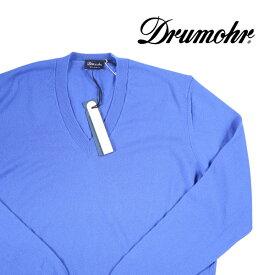 【52】 Drumohr ドルモア Vネックセーター メンズ 秋冬 カシミヤ100% ブルー 青 並行輸入品 メンズファッション 男性用 ビジネス ニット 大きいサイズ 日本未入荷 ラッピング無料 送料無料