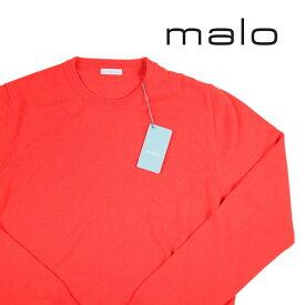 【50】 malo マーロ 丸首セーター メンズ 秋冬 カシミヤ100% ピンク 並行輸入品 メンズファッション 男性用 ビジネス ニット 日本未入荷 ラッピング無料 送料無料
