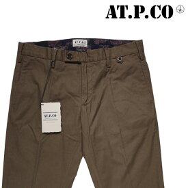 【52】 AT.P.CO アティピコ コットンパンツ メンズ 春夏 ブラウン 茶 並行輸入品 メンズファッション 男性用 ビジネス ズボン 大きいサイズ 日本未入荷 ラッピング無料 送料無料