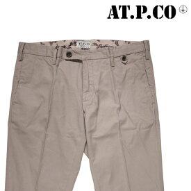 【52】 AT.P.CO アティピコ コットンパンツ メンズ 春夏 ベージュ 並行輸入品 メンズファッション 男性用 ビジネス ズボン 大きいサイズ 日本未入荷 ラッピング無料 送料無料