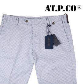 【52】 AT.P.CO アティピコ ハーフパンツ メンズ 春夏 ホワイト 白 並行輸入品 メンズファッション 男性用 ビジネス ズボン 大きいサイズ 日本未入荷 ラッピング無料 送料無料