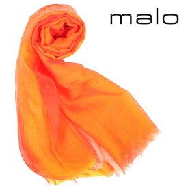 malo マーロ ストール メンズ カシミヤ100% ストライプ オレンジ 並行輸入品 メンズファッション 男性用 ビジネス 日本未入荷 ラッピング無料 送料無料