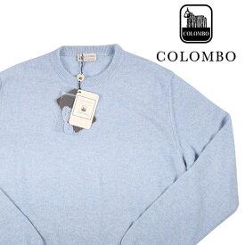 【52】 COLOMBO コロンボ 丸首セーター メンズ 秋冬 キッドカシミヤ100% ブルー 青 並行輸入品 メンズファッション 男性用 ビジネス ニット 大きいサイズ 日本未入荷 ラッピング無料 送料無料