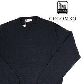 【54】 COLOMBO コロンボ 丸首セーター メンズ 秋冬 キッドカシミヤ100% ネイビー 紺 並行輸入品 メンズファッション 男性用 ビジネス ニット 大きいサイズ 日本未入荷 ラッピング無料 送料無料