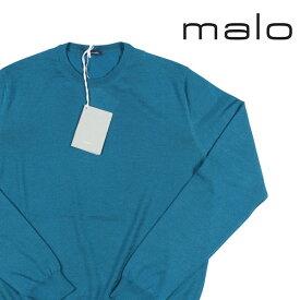 【48】 malo マーロ 丸首セーター メンズ カシミヤxシルク混 ブルー 青 並行輸入品 メンズファッション 男性用 ビジネス ニット 日本未入荷 ラッピング無料 送料無料