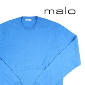【48】 malo マーロ 丸首セーター メンズ 秋冬 カシミヤ100% ブルー 青 並行輸入品 メンズファッション 男性用 ビジネス ニット 日本未入荷 ラッピング無料 送料無料