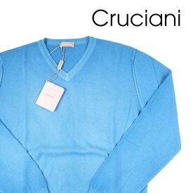 【52】 CRUCIANI クルチアーニ Vネックセーター メンズ 秋冬 カシミヤ100% ブルー 青 並行輸入品 メンズファッション 男性用 ビジネス ニット 大きいサイズ 日本未入荷 ラッピング無料 送料無料