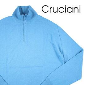 【52】 CRUCIANI クルチアーニ ハイネックセーター メンズ 秋冬 カシミヤ100% ブルー 青 並行輸入品 メンズファッション 男性用 ビジネス ニット 大きいサイズ 日本未入荷 ラッピング無料 送料無料