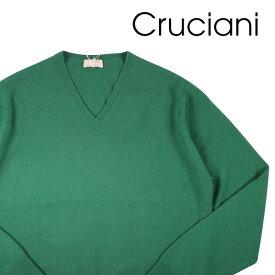 【52】 CRUCIANI クルチアーニ Vネックセーター メンズ 秋冬 カシミヤ100% グリーン 緑 並行輸入品 メンズファッション 男性用 ビジネス ニット 大きいサイズ 日本未入荷 ラッピング無料 送料無料